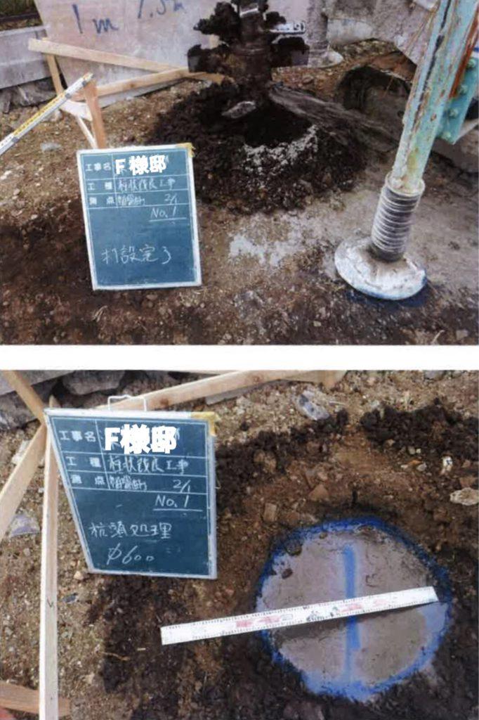 可児 地盤改良 柱状改良