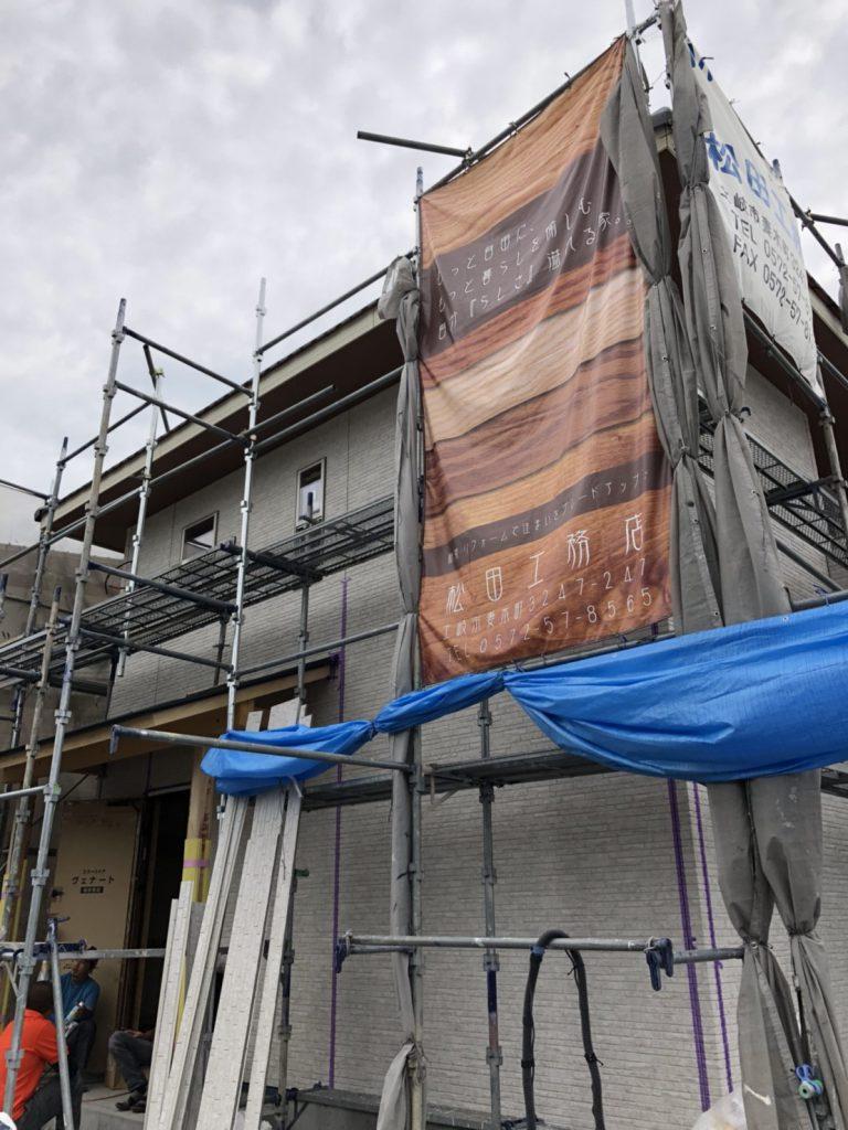 土岐市 新築 外壁 サイディング